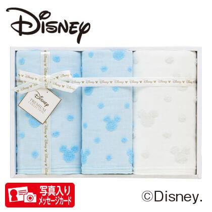 ディズニー ガーゼタオル3枚セットS B ブルー 写真入りメッセージカード(有料)込