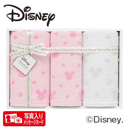 ディズニー ガーゼタオル3枚セットS B ピンク 写真入りメッセージカード(有料)込