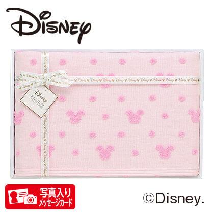 ディズニー ガーゼバスタオルS B ピンク 写真入りメッセージカード(有料)込