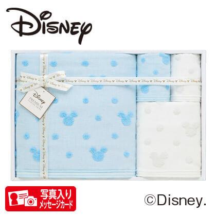 ディズニー ガーゼタオル4枚セットS B ブルー 写真入りメッセージカード(有料)込