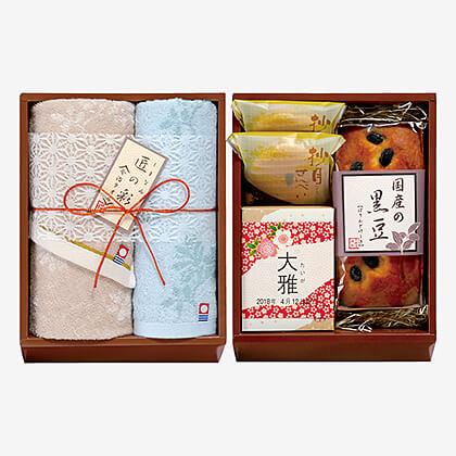 今治タオル&菓子詰合せ(お名入れ) B