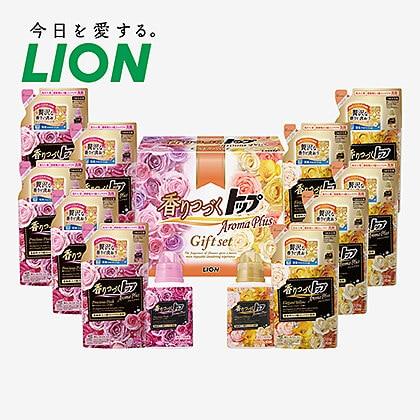 ライオン 香りつづくトップアロマプラスギフトS B