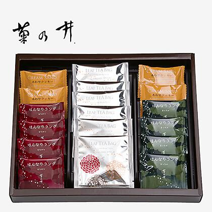 菊乃井 焼き菓子詰合せS B