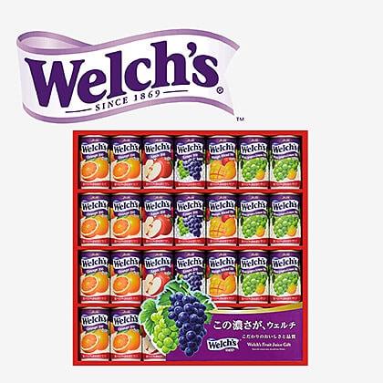 ウェルチ 100%果汁ギフトS C