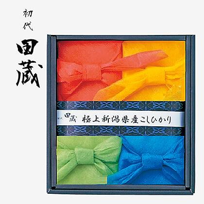 初代田蔵 新潟県産コシヒカリギフト A