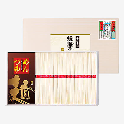 手延素麺 揖保乃糸(つゆ付) B