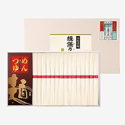 手延素麺 揖保乃糸(つゆ付) D