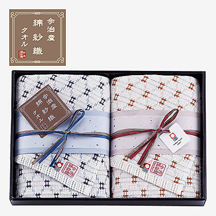 今治綿紗織(片面ガーゼ織) フェイスタオル2枚セットC