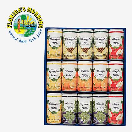 フロリダスモーニング 果汁100%ジュース