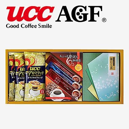 AGF・UCCコーヒー・ドリップ緑茶C A