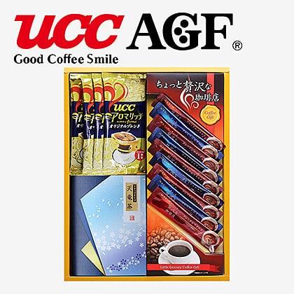 AGF・UCCコーヒー・ドリップ緑茶C C