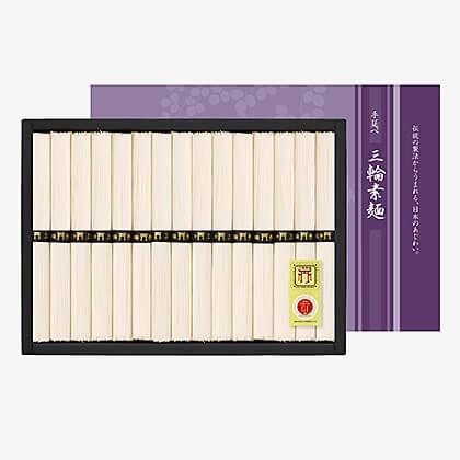 手延べ 三輪素麺(15束)