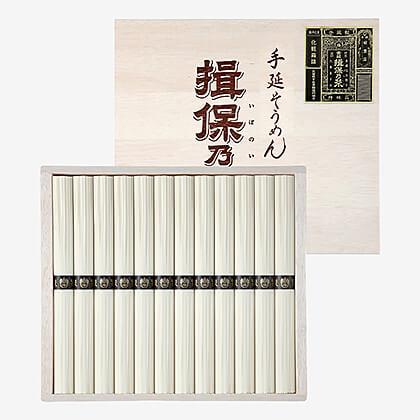 手延素麺揖保乃糸 特級品(12束)