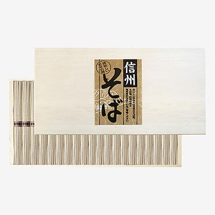 信州そば (38束)
