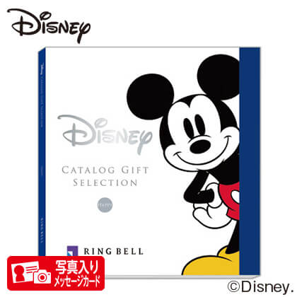 ディズニー カタログギフトセレクション ハッピー コースP 写真入りメッセージカード(有料)込