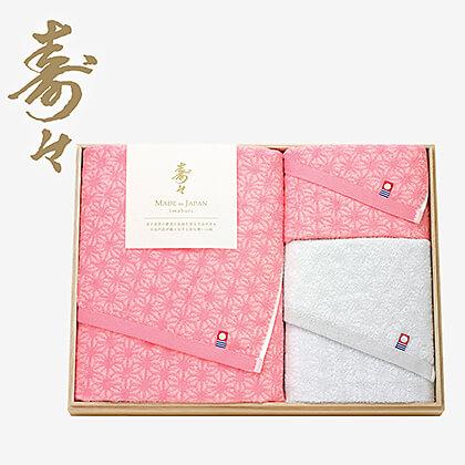 寿々 バス・フェイス・ハンドタオルセット(木箱入)