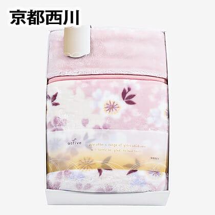 京都西川 衿付きマイヤー合わせ毛布 ピンク