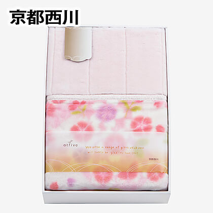 京都西川 衿付きニューマイヤー毛布 ピンク