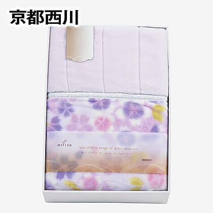 京都西川 衿付きニューマイヤー毛布 ブルー