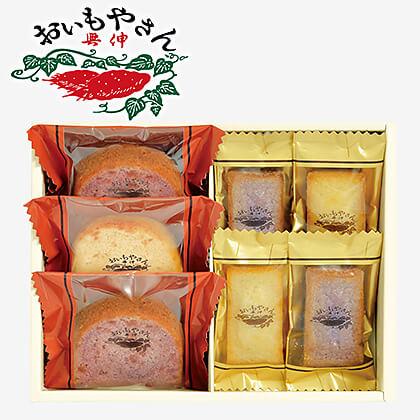 東京浅草 おいもやさん興伸監修 芋菓子詰合せ A