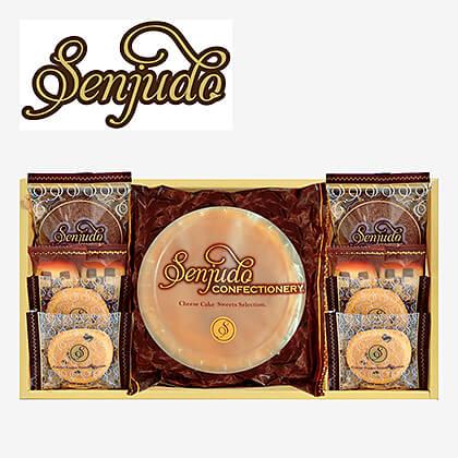 Senjudoスイーツセット B