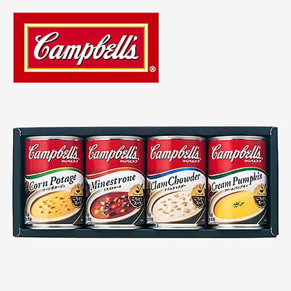 キャンベルスープ4缶セット