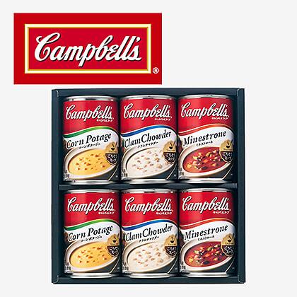 キャンベルスープ6缶セット