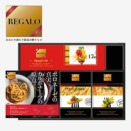 REGALO パスタセット A