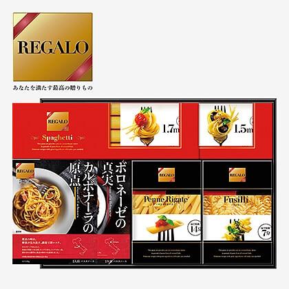REGALO パスタセット B