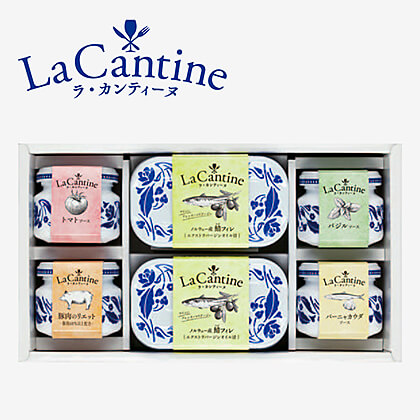 ラ・カンティーヌ ソース&さばフィレ詰合せ
