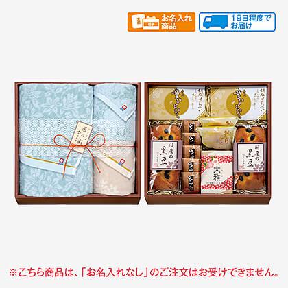 今治タオル&菓子詰合せ(お名入れ) D
