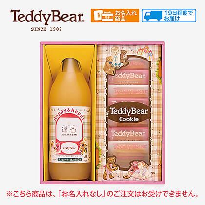 テディベア りんごジュースと焼き菓子(お名入れ) A