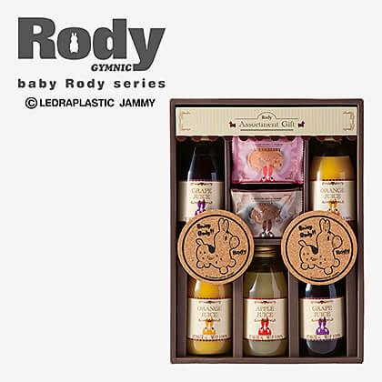 ロディ ジュース&クッキーセット B