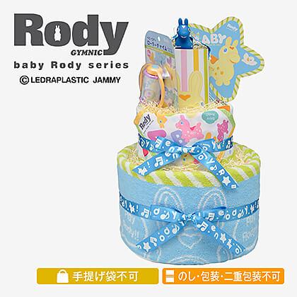 ロディ おむつケーキ3段 (ブルー)