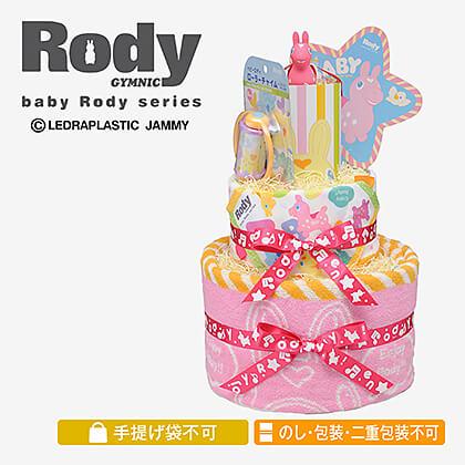 ロディ おむつケーキ3段 (ピンク)