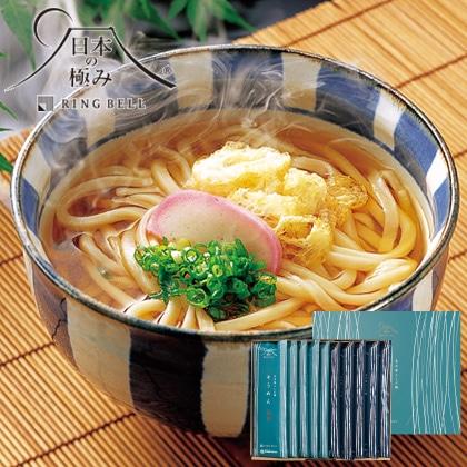 日本の極み 名古屋よしだ麺乾麺セットB