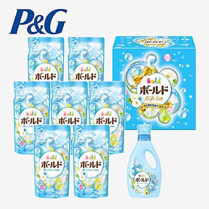 P&G ボールド液体洗剤ギフトセット