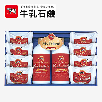 牛乳石鹸 マイフレンド C