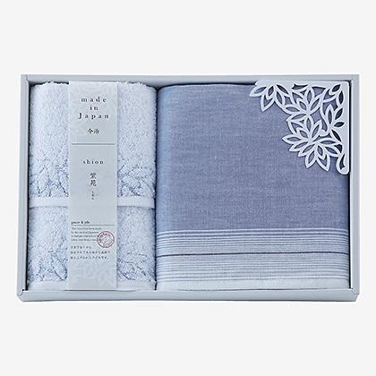 紫苑 バス・フェイス・ゲストタオルセット
