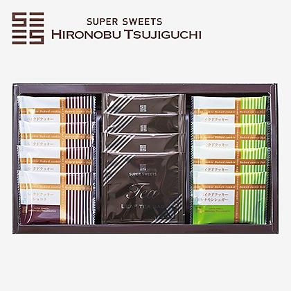 スーパースイーツ焼き菓子&紅茶詰合せ A