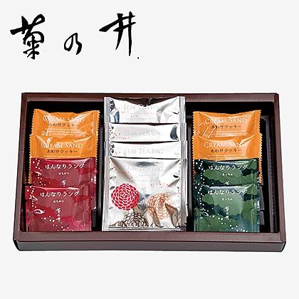 菊乃井 焼き菓子詰合せ A