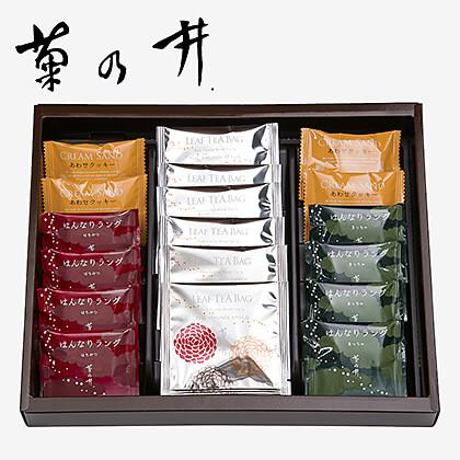 菊乃井 焼き菓子詰合せ C