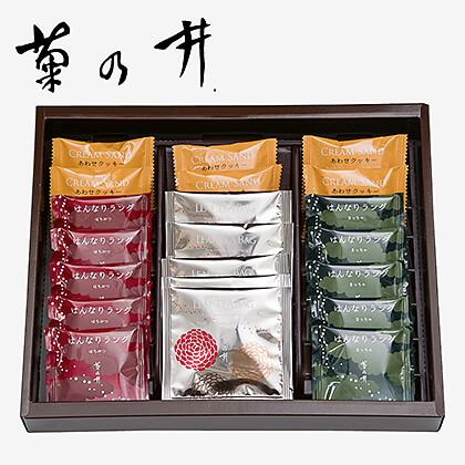菊乃井 焼き菓子詰合せ D