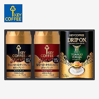 キーコーヒー 挽きたての香りギフト A