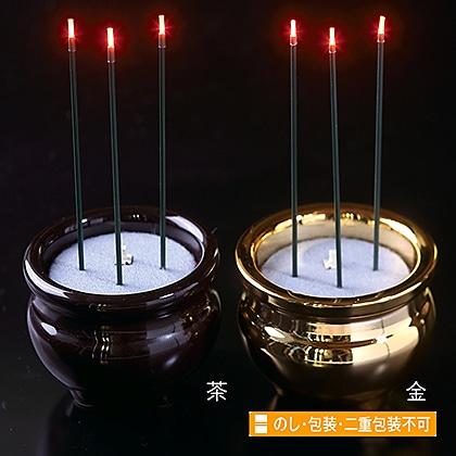 電子線香 サンやすらぎ(茶)