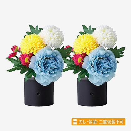 リモコン付仏花(一対)(ブルー)