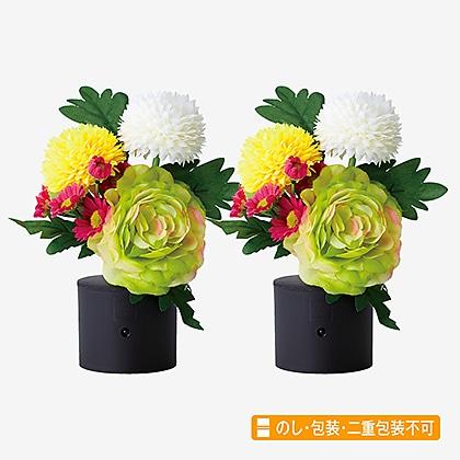リモコン付仏花(一対)(グリーン)