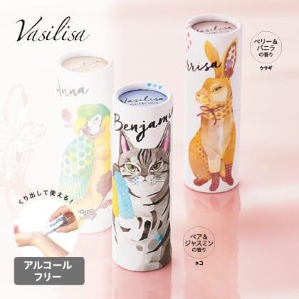 〈ヴァシリーサ〉パフュームスティック(練り香水) 2本セット(ネコ・ウサギ)