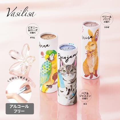〈ヴァシリーサ〉パフュームスティック(練り香水) 3本セット(ネコ・ウサギ・オウム)
