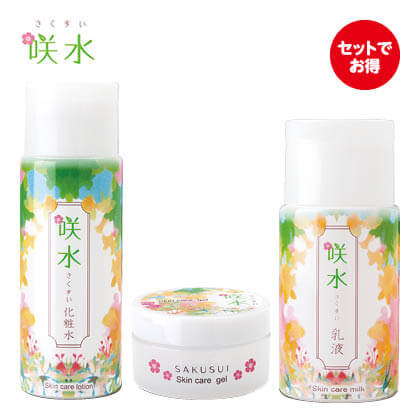 〈咲水〉スキンケアローション・ジェル・乳液3点セット